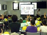 AkadaMinami-e_EcoSchool-01.jpg