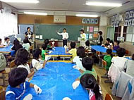 AkadaMinami-e_EcoSchool-08.jpg