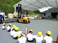 Hase-e_EcoSchool-04.jpg