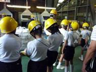 Hase-e_EcoSchool-06.jpg