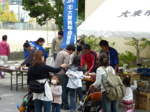 daito_event06.jpg