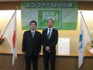 eco1_01.jpg